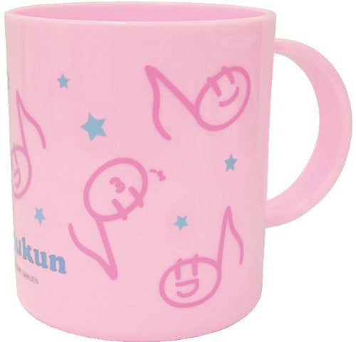 Image 1 for Uta no☆Prince-sama♪ - Onpu-kun - Mug (Broccoli)