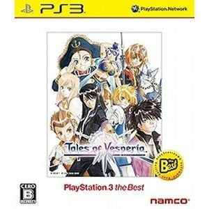 Image 1 for Tales of Vesperia [PlayStation3 the Best Version]