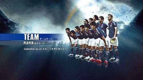 Image 4 for World Soccer Winning Eleven 2010: Aoki Samurai no Chousen