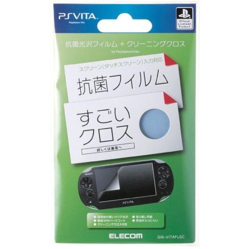 Image 2 for PS Vita Liquid Crystal Antimicrobial Filter & Cloth