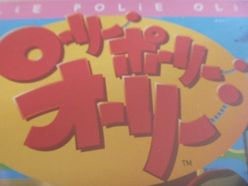 Image 2 for Rolie Polie Olie Vol.9