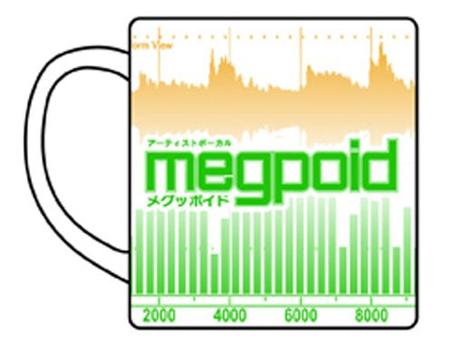 Image 2 for Vocaloid - Gumi - Mug (Cospa)