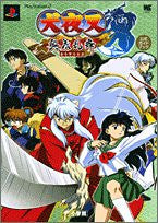 Inuyasha Ougi Ranbu Official Guide Book / Ps2