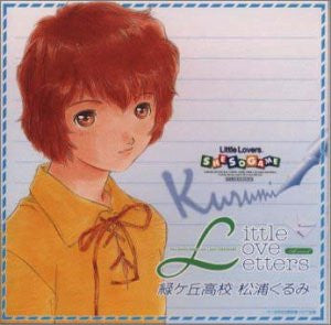 Image for Little Lovers: She So Game - Little Love Letters fourth mail Kurumi Matsuura
