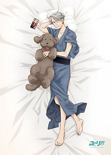Image 1 for Yuri on Ice - Victor Nikiforov - Good Night Bed Cover
