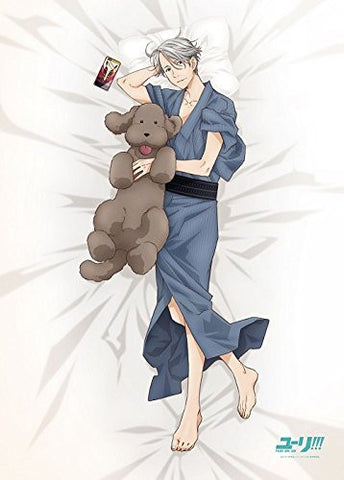 Image for Yuri on Ice - Victor Nikiforov - Good Night Bed Cover