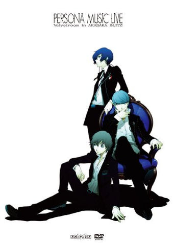 Image for Persona Music Live - Velvetroom In Akasaka Blitz
