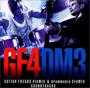 Image 1 for GUITAR FREAKS 4thMIX & drummania 3rdMIX Soundtracks