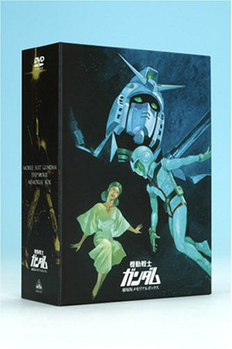 Image 2 for Mobile Suit Gundam Collection Box [Limited Pressing]