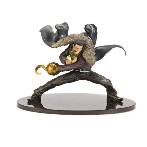 Image for One Piece - Sir Crocodile - Figure Colosseum - SCultures Vol. 3 - Zoukeiou Chojho Kessen II