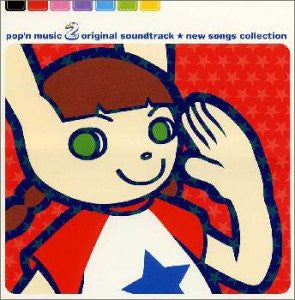 Image 1 for pop'n music 2 original soundtracks ★ new songs collection