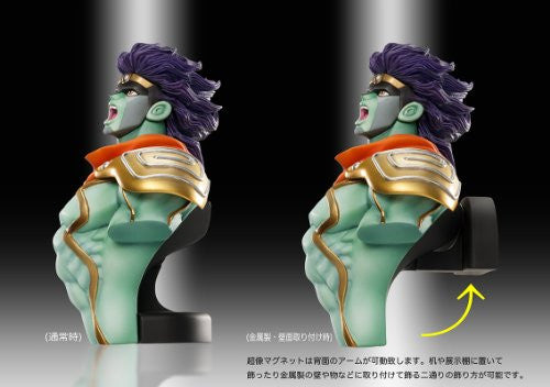Image 6 for Jojo no Kimyou na Bouken - Stardust Crusaders - Star Platinum - Super Figure Magnet Collection (Medicos Entertainment)