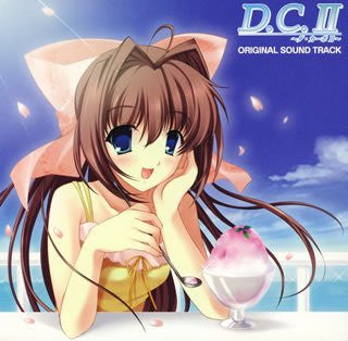 Image for D.C.II ~Da Capo II~ Original Sound Track