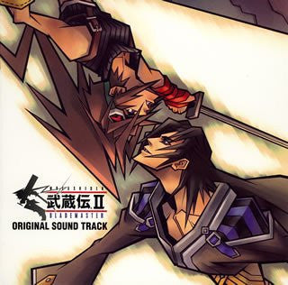 Image for Musashiden II Blademaster Original Sound Track