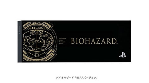 Biohazard BSAA Version PS4 Coverplate Black