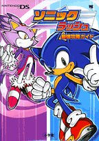 Image 1 for Sonic Rush Saikyou Strategy Guide Book/ Ds