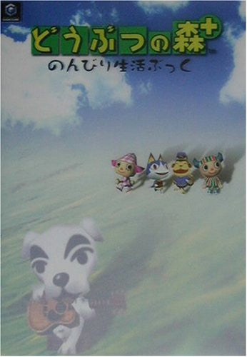 Image 1 for Animal Crossing + Leisurely Life Book / Gc