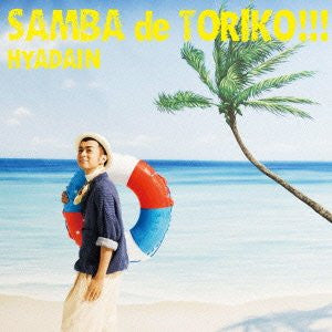 Image for Samba de Toriko!!! / Hyadain [Limited Edition]