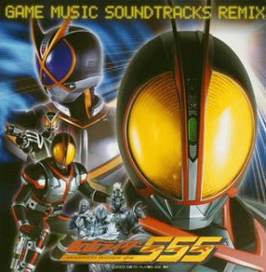 Image 1 for Kamen Rider 555 Game Music Soundtracks Remix