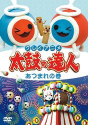 Image 1 for Clay Anime - Taiko no Tatsujin Atsumare no Maki
