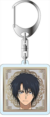 Image for Akatsuki no Yona - Son Hak - Keyholder (Contents Seed)