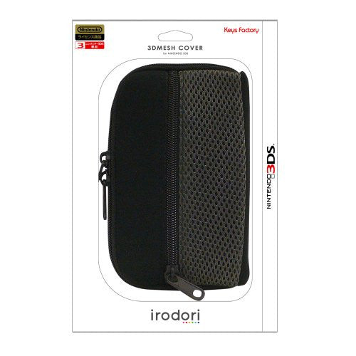 Image 1 for 3D Mesh Cover 3DS (black)