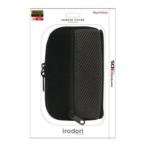 Image for 3D Mesh Cover 3DS (black)