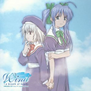 Image 1 for Drama CD from TV Animation Wind -a breath of heart- Volume 1