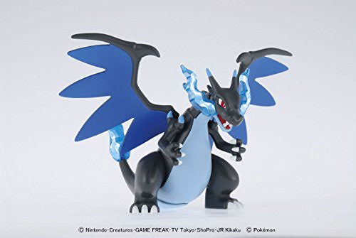 Image 1 for Pocket Monsters - Pocket Monsters X - Pocket Monsters Y - Lizardon - 36 - Pokemon Plastic Model Collection (Bandai)