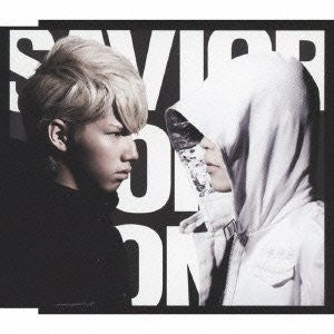 Image for SAVIOR OF SONG / nano <MY FIRST STORY ver.>