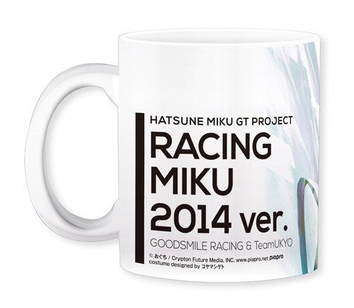 Image 2 for GOOD SMILE Racing - Vocaloid - Hatsune Miku - Mug - Racing 2014 (Gift)