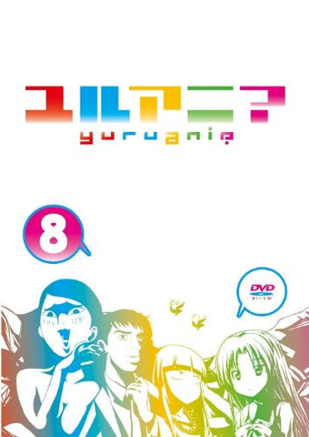 Image for Yuruani 8