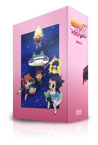 Image 2 for Kujibiki Unbalance DVD Box II [Limited Edition]