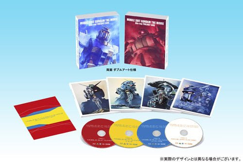 Image 4 for Mobile Suit Gundam Movie Blu-ray Trilogy Box [Limited Pressing]