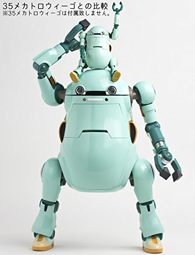 Image 4 for Mechatro WeGo - 1/12 - Light Blue (Sentinel)