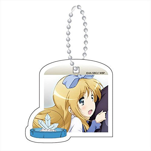 Image 1 for Seiken Tsukai no World Break - Shimon Maya - Keyholder (Diomedea)