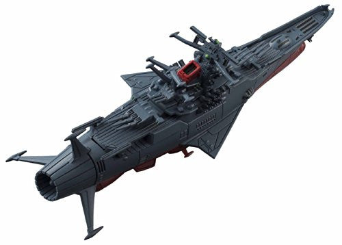 Image 5 for Uchuu Senkan Yamato 2199 - Yamato - Cosmo Fleet Collection - Depart (MegaHouse)