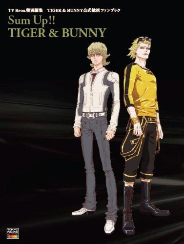 Image 1 for Tiger And Bunny   Sum Up   Guide Book