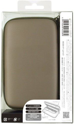 Image 2 for Palette Semi Hard Pouch for 3DS (Ash Brown)