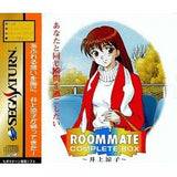 Thumbnail 2 for Roommate Inoue Ryouko: Complete Box