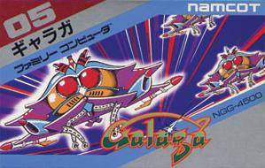 Image for Galaga