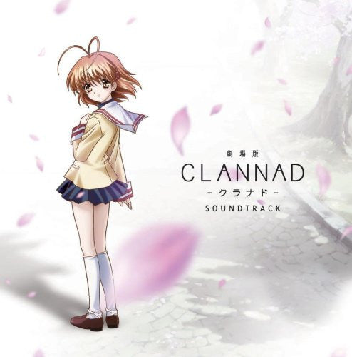 Image 1 for CLANNAD The Movie SOUNDTRACK