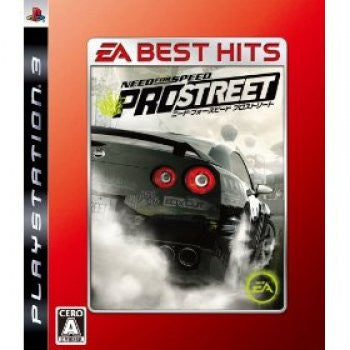 Image 1 for Need for Speed: Pro Street (EA Best Hits)