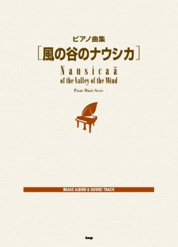 Image 1 for Nausicaa Piano Score   Image Album And Soundtrack