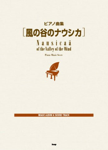 Nausicaa Piano Score   Image Album And Soundtrack