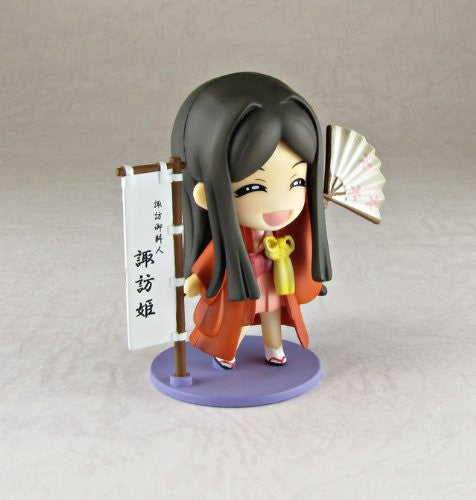Image 6 for Takashima Castle - 1/200 - Banquet ver. (PLUM)