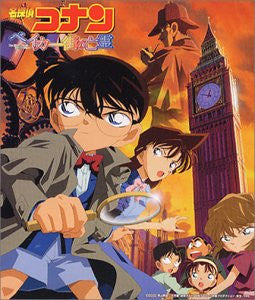 Image 1 for Detective Conan: The Phantom of Baker Street Original Soundtrack