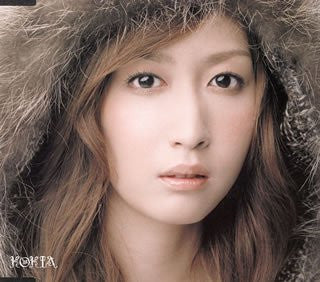 Image 1 for Ai no Melody / Chouwa oto ~with reflection~ / KOKIA
