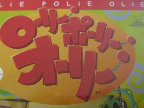 Image 2 for Rolie Polie Olie Vol.6