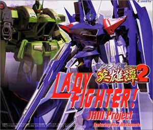 Image 1 for LADY FIGHTER! / JAM Project